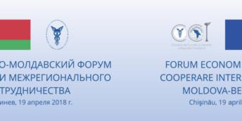 Forumul Economic pentru Cooperare Interregională Moldova-Belarus