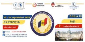 banner-Iasi-20-22.09.2019-—-копия