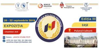 """Expoziția """"Republica Moldova Prezintă"""" revine la Iași, România"""