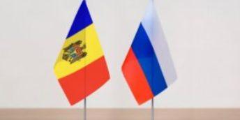CCI a RM te invită la o Misiune de afaceri în Regiunea Voronej, Federația Rusă